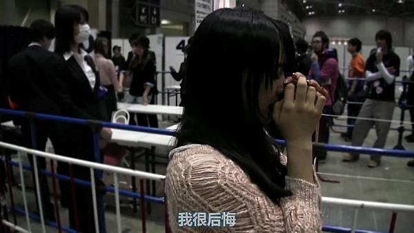 【伊达武将队】特報#6_DOCUMENTARY OF AKB48 NO FLOWER WITHOUT RAIN 720.mkv_20121127_212113.359