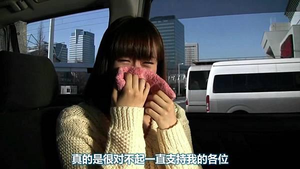 【伊达武将队】特報#6_DOCUMENTARY OF AKB48 NO FLOWER WITHOUT RAIN 720.mkv_20121127_212102.439