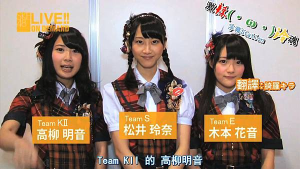 121125 SKE8 Official_New theater open.mp4_20121128_220751.632