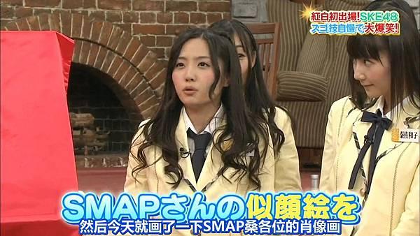 [BIRD字幕组] 121203 SMAP×SMAP SKE48.mp4_20121208_121932.105