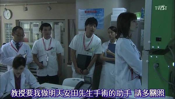 [TVBT]Doctor-X_EP_02_ChineseSubbed.mp4_20121224_225436.005