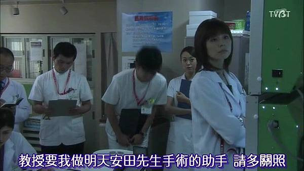 [TVBT]Doctor-X_EP_02_ChineseSubbed.mp4_20121224_225508.188