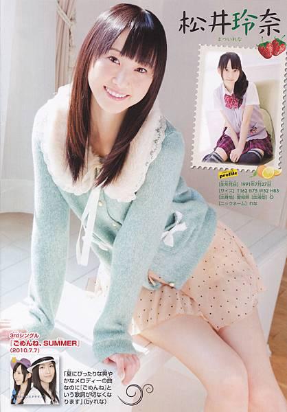SSC.2013.No.4-5.SKE48.Photobook.04