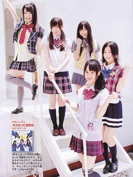 SSC.2013.No.4-5.SKE48.Photobook.11