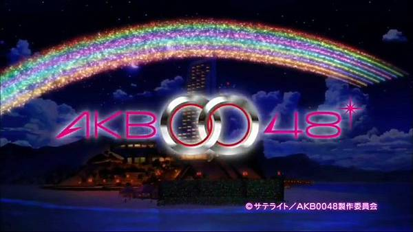 [Liuyun][AKB0048 Next Stage][01][BIG5][X264_AAC][480P].mp4_20130106_160442.551