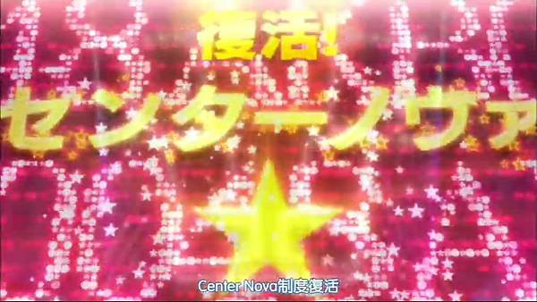 [Liuyun][AKB0048 Next Stage][01][BIG5][X264_AAC][480P].mp4_20130106_160613.437