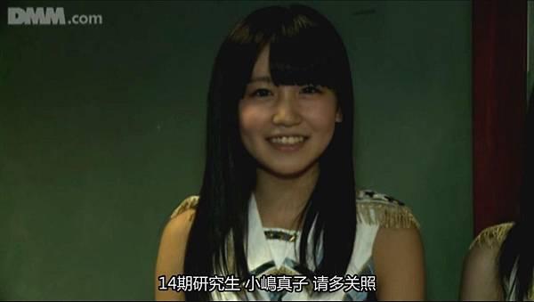 【永遠の中二字幕組】AKB48 121113 41 RS LOD 1830[22-14-34]