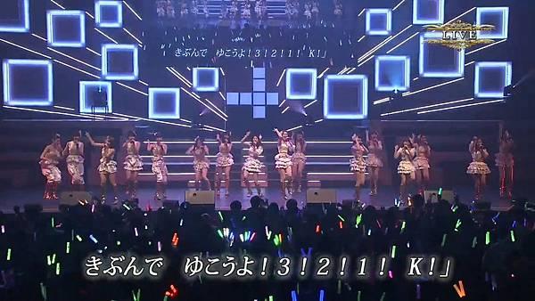 20130124 AKB48リクエストアワー セットリストベスト100 2013 [ 1日目 ].mkv_20130124_235322.769
