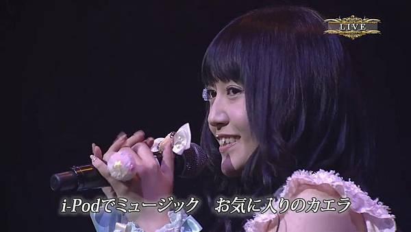 20130125 AKB48リクエストアワー セットリストベスト100 2013 [ 2日目 ].mkv_20130126_001049.820