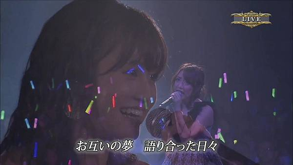 20130126 AKB48リクエストアワー セットリストベスト100 2013 [ 3日目 ].mkv_20130126_233106.376