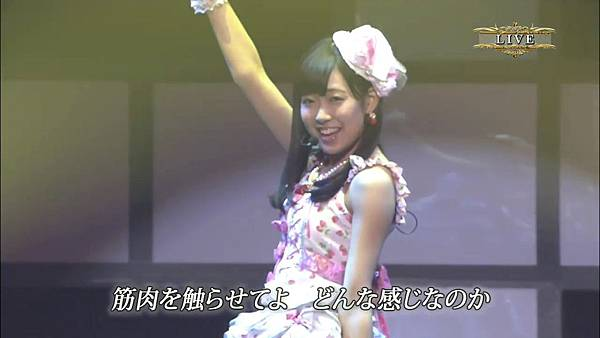 20130126 AKB48リクエストアワー セットリストベスト100 2013 [ 3日目 ].mkv_20130126_233922.194