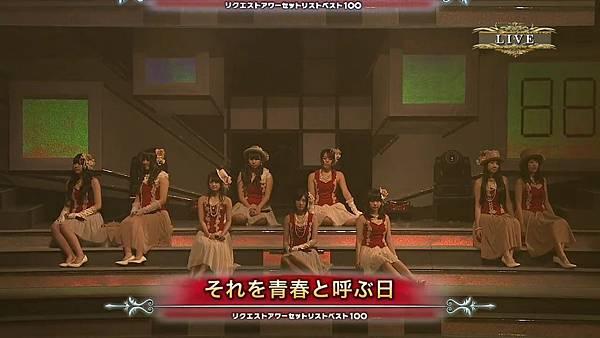 20130126 AKB48リクエストアワー セットリストベスト100 2013 [ 3日目 ].mkv_20130126_234640.074