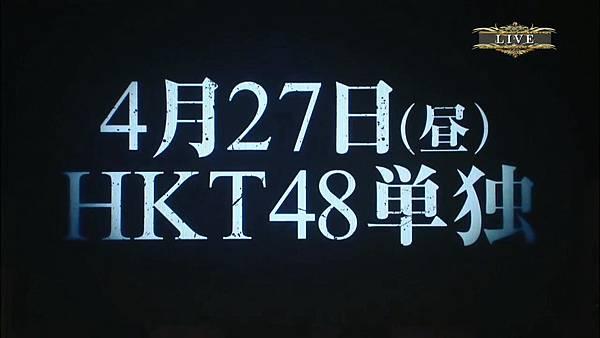 130126 TDC2013 [3日目] VTR AKB48全グループ単独と合同コンサート 720p.mkv_20130126_225934.661