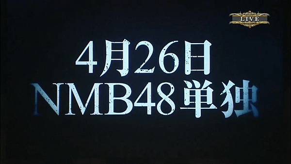 130126 TDC2013 [3日目] VTR AKB48全グループ単独と合同コンサート 720p.mkv_20130126_225922.603