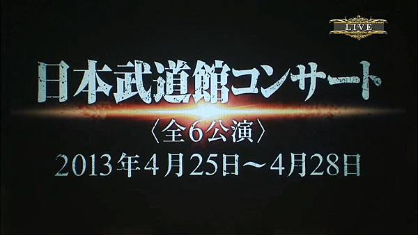 130126 TDC2013 [3日目] VTR AKB48全グループ単独と合同コンサート 720p.mkv_20130126_230018.702