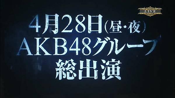 130126 TDC2013 [3日目] VTR AKB48全グループ単独と合同コンサート 720p.mkv_20130126_225957.625