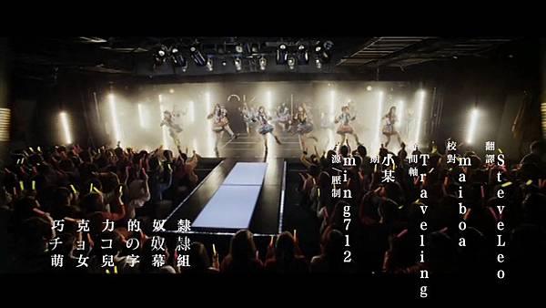 [萌女兒字幕組]SKE48 - チョコの奴隷.mp4_20130130_194027.558