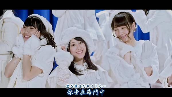 [萌女兒字幕組]SKE48 - バイクとサイドカー.mp4_20130130_195619.069