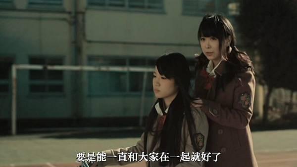 [萌女兒字幕組]SKE48 - それを青春と呼ぶ日.mp4_20130130_200511.595