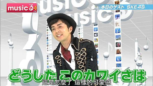 130128 music-ru TV (Akarin, Kuumin, Rena, Yuria).mp4_20130206_174303.695