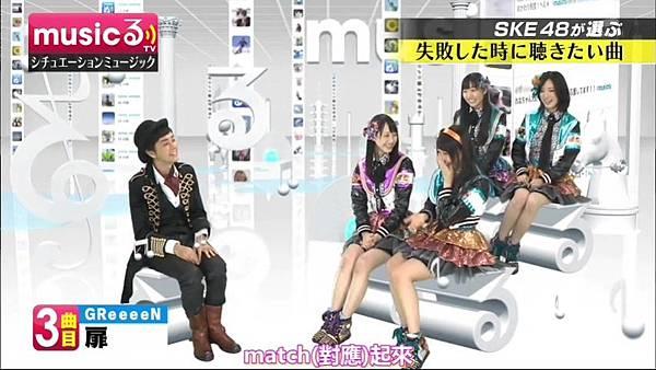 [豆乳燒丸子字幕組]130128 musicる TV (SKE48松井玲,木崎,矢神,須田).mp4_20130206_175111.087