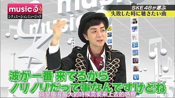 [豆乳燒丸子字幕組]130128 musicる TV (SKE48松井玲,木崎,矢神,須田).mp4_20130206_175144.627