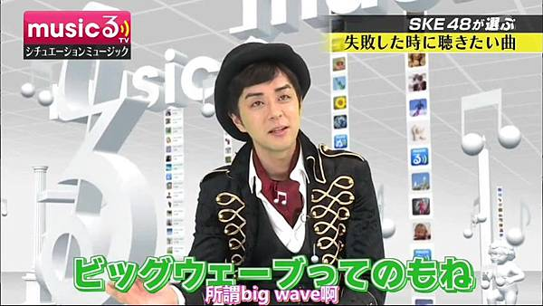 [豆乳燒丸子字幕組]130128 musicる TV (SKE48松井玲,木崎,矢神,須田).mp4_20130206_175136.063