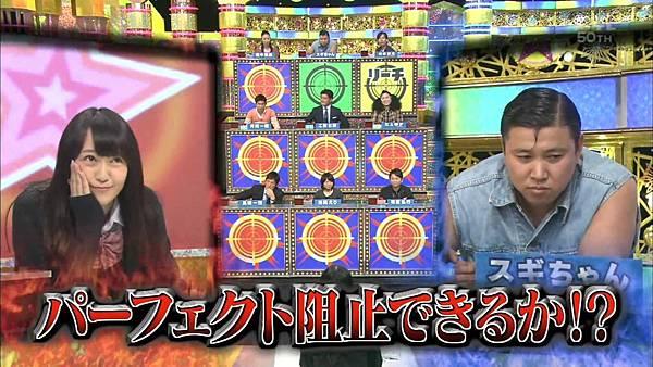AKB48 佐藤亜美菜 くりぃむクイズ ミラクル9 2時間SP 2013-02-27.mp4_20130228_164253.168