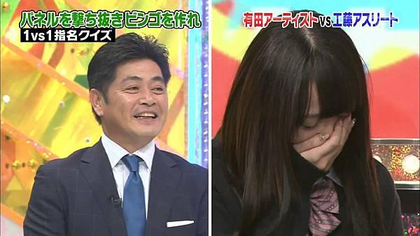 AKB48 佐藤亜美菜 くりぃむクイズ ミラクル9 2時間SP 2013-02-27.mp4_20130228_164511.572