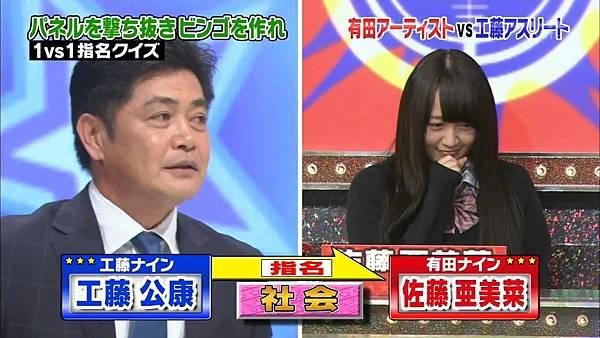 AKB48 佐藤亜美菜 くりぃむクイズ ミラクル9 2時間SP 2013-02-27.mp4_20130228_164425.552