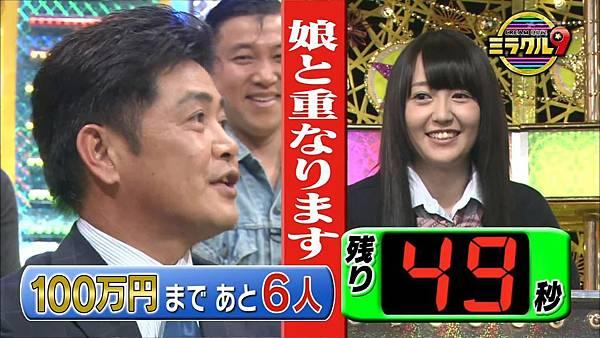 AKB48 佐藤亜美菜 くりぃむクイズ ミラクル9 2時間SP 2013-02-27.mp4_20130228_164550.980
