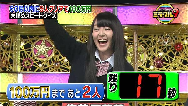 AKB48 佐藤亜美菜 くりぃむクイズ ミラクル9 2時間SP 2013-02-27.mp4_20130228_164644.284