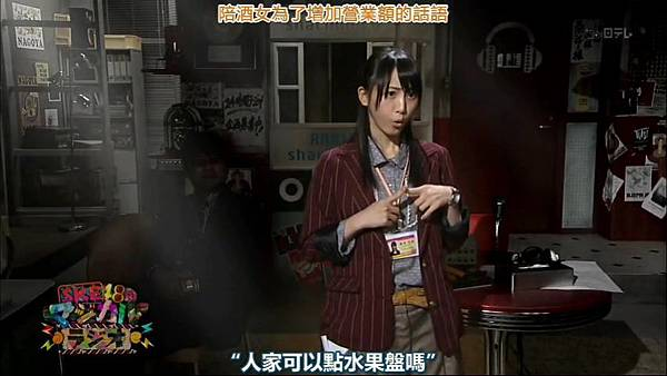 111011 SKE48 no Magical Radio ep01_(00h10m45s-00h11m50s)-002.mp4_20130316_111006.108