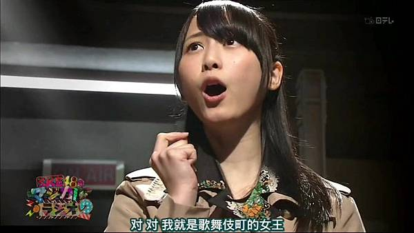 [BIRD ⑨课 Melonpan 吻魔]120508 SKE48 no Magical Radio Season 2 ep05(00h17m24s-00h18m46s)-002.mp4_20130316_111311.531