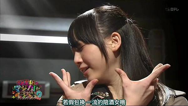 [BIRD ⑨课 Melonpan 吻魔]120508 SKE48 no Magical Radio Season 2 ep05(00h17m24s-00h18m46s)-002.mp4_20130316_111320.532