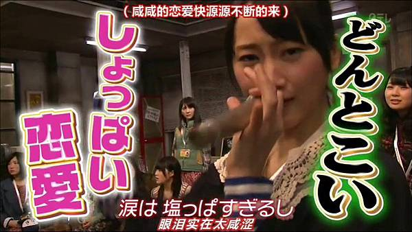 【Melonpan&吻魔&BIRD字幕】130303 SKE48 no Magical Radio Season 3 ep07(00h14m53s-00h16m39s).mp4_20130316_111956.541
