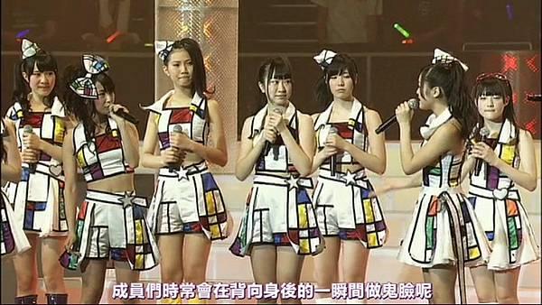 [SKE.ω.字幕社]SKE48春コン2012「SKE専用劇場は秋までにできるのか?」[Disc3].mp4_20130325_212830.676