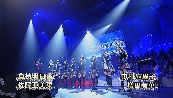 [超清LIVE]第2回 AKB48 紅白対抗歌合戦全場(01h19m30s-01h29m28s)-002.mp4_20130328_201901.364