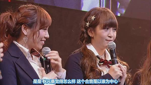 [超清LIVE]第2回 AKB48 紅白対抗歌合戦全場(01h19m30s-01h29m28s)-002.mp4_20130328_202614.907