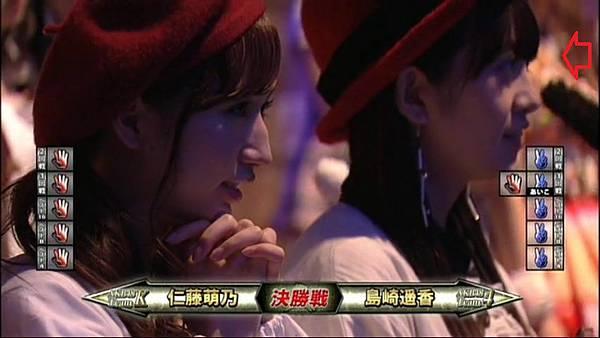 AKB48 DVD MAGAZINE VOL.11 AKB48 29thシングル選抜 じゃんけん大会 2012.9.18 [Disc 3 本戦].mkv_20130404_012509.875