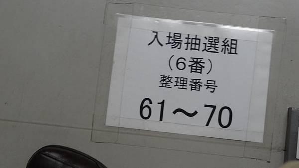 DSC04432