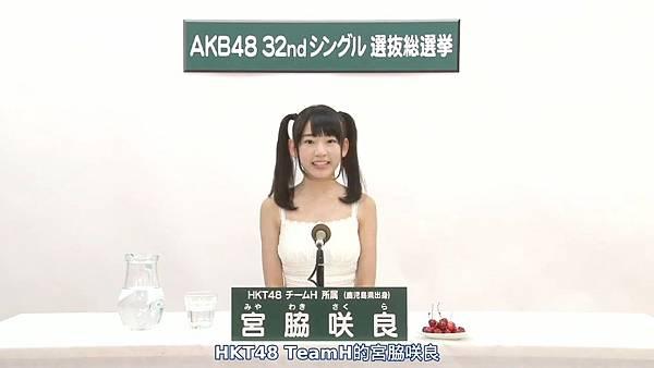 [HKT字幕组]AKB48 32ndシングル 選抜総選挙 アピールコメント HKT48 TeamH.mp4_20130505_143241.963