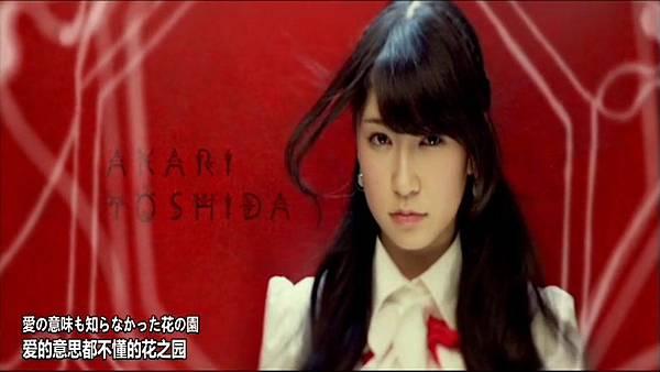 【东京不够热】バラの果実 Music Video.mp4_20130519_005046.350