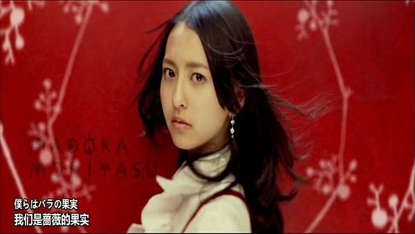 【东京不够热】バラの果実 Music Video.mp4_20130519_005058.847
