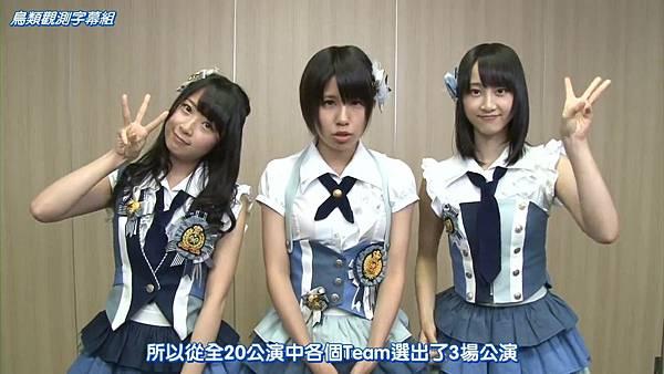 [鸟类观测字幕组]ske48 新Team公演Selection投票開催.mp4_20130613_215621.849