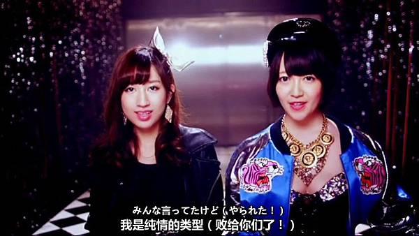 【东京不够热】今度こそエクスタシー(NEXT GIRLS) Music Video.mkv_20130818_235708.069