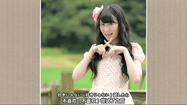 【东京不够热】推定マーマレード(FUTURE GIRLS) Music Video.mp4_20130819_000805.629
