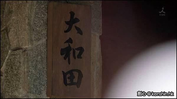 hanzawa-08-15