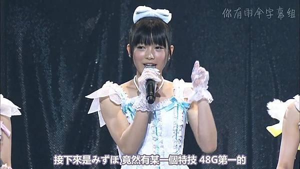 【你有雨伞字幕组】AKB48グループ研究生コンサート『推しメン早い者勝ち』 720P.mkv_20131129_173756.917