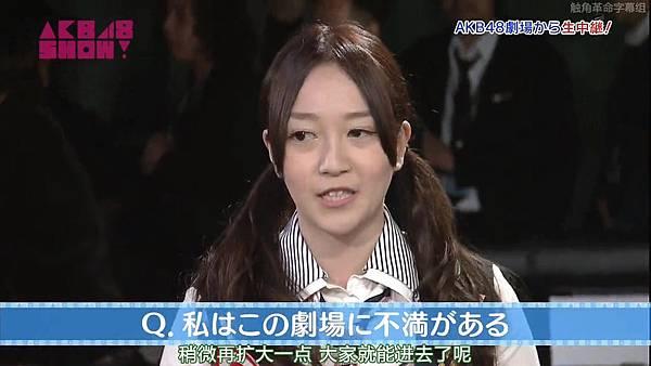 【触角革命字幕组】AKB48 SHOW! ep10 131207.mkv_20131222_154940.618